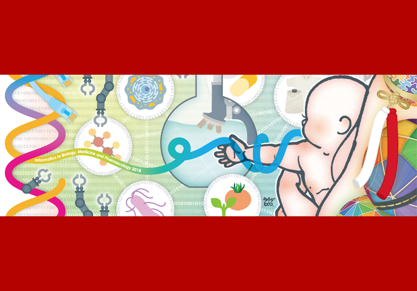 イベント出展情報:第7回生命医薬情報学連合大会(IIBMP2018)