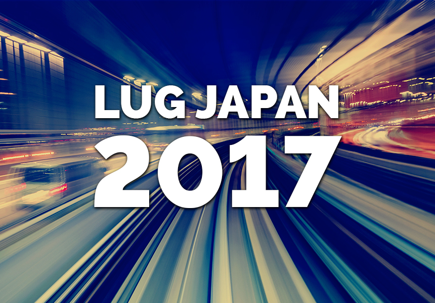Japan Lustre User Group (JLUG) 2017 2017年11月2日に秋葉原 UDXギャラリーで開催