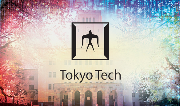 東京工業大学とDDNがスーパーコンピュータ「TSUBAME3.0」の研究開発で協業 ー人工知能(AI)やビッグデータにおける先進的なインフラストラクチャの構築を実現ー