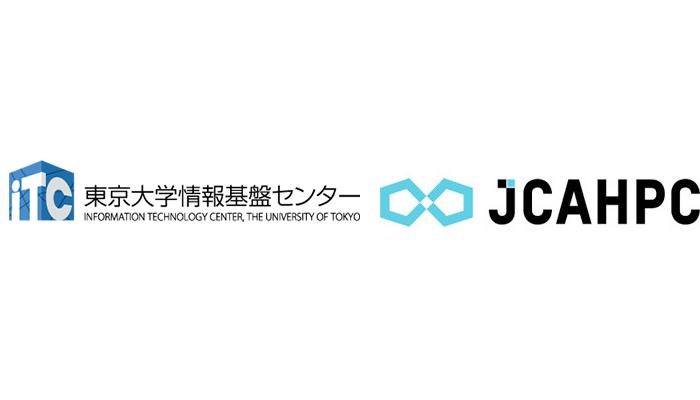 東京大学、最先端共同 HPC 基盤施設(JCAHPC)の新システムに DDN の 高速ファイルキャッシュシステム「IME14K™」が採用決定