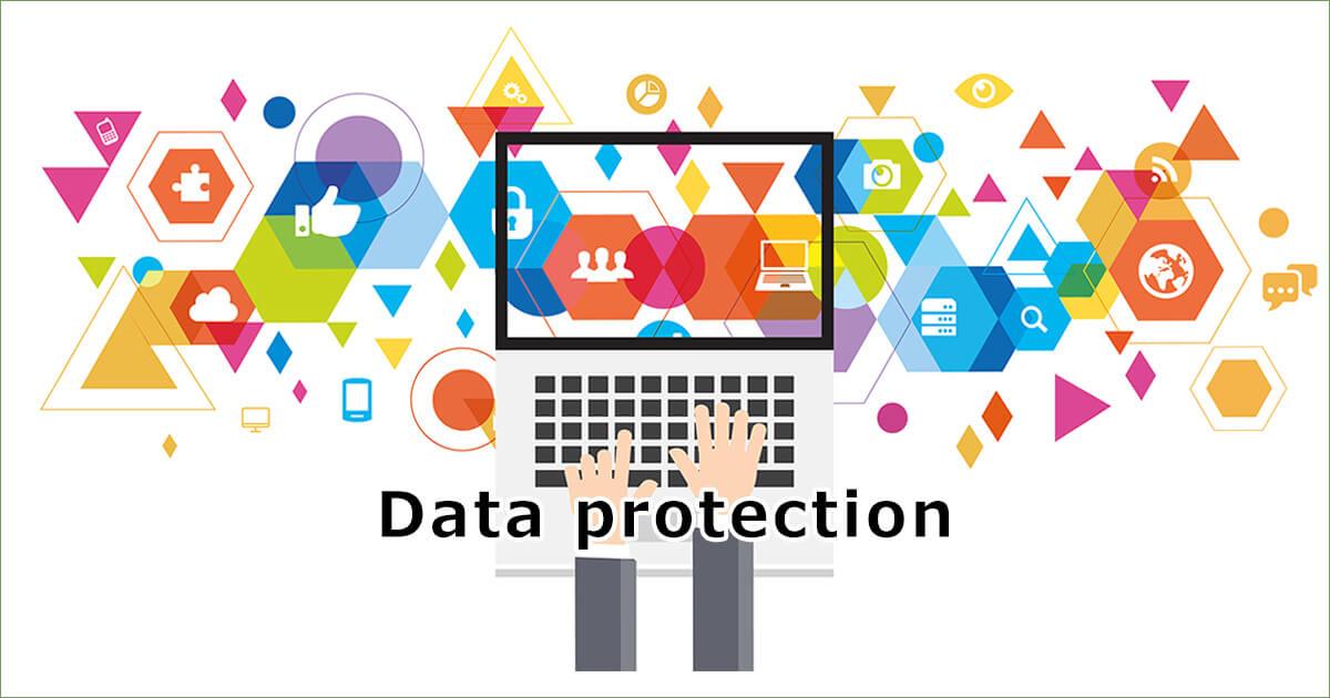 【2021年7月7日開催ウェビナー: バックアップ・リストアの課題を解決〜Tintriが提供するデータ保護とは】