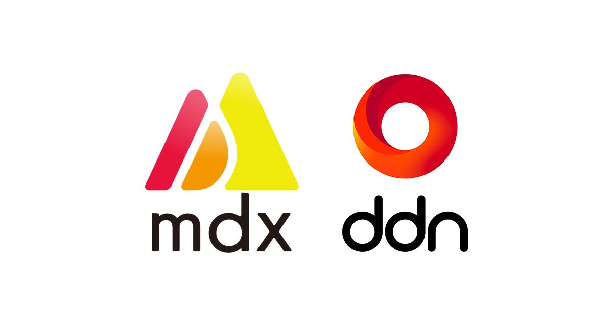 東京大学が調達し、9大学2研究機関が共同運営する 「データ活用社会創成プラットフォーム基盤システム mdx」に DDNの大規模ストレージシステムが採用